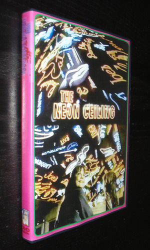 Large_dvd_neonceiling
